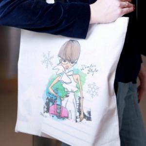 nakupovalna torba 1
